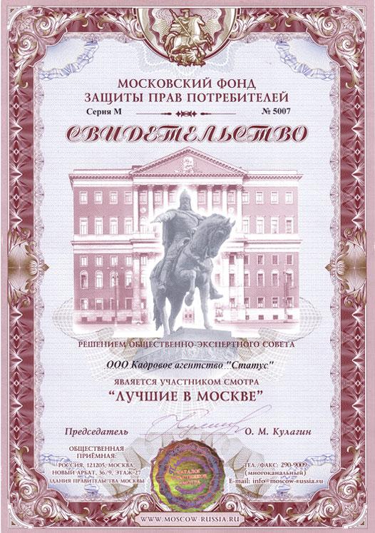 работа сиделка в москве без проживания без посредников для снг